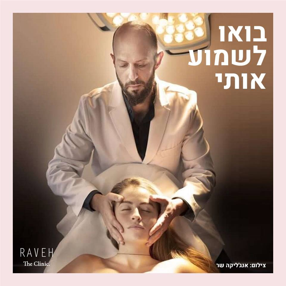תערוכת מפגש בין מדע ואמנות במוזיאון תל אביב